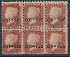 SG 2 Cyprus 1880 1d Red plate 201 Fine block of 6 4 stamps being unmounted mint