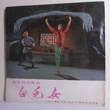 33T ECOLE DANSE CHANGHAI Tchen SIE-YANG Chine Disque LP FILLE CHEVEUX BLANCS N°1