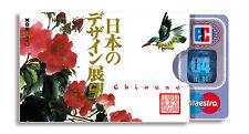 Kartenhülle cardbox KOLIBRI chinesische Schriftzeichen Blumen chinese Style #015