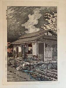 """Japanese Woodblock Print Shiro Kasamatsu """"House at Okutama"""" Signed First Edition"""