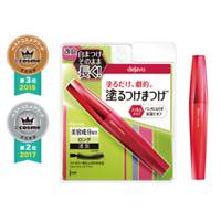 [IMJU DEJAVU] Fiberwig Extra Long Mascara Paint-on False Lashes (PURE BLACK) NEW