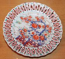ancienne assiette ajourée a décor asiatique