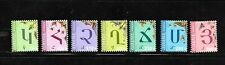 ARMENIA Sc 983-9 NH issue of 2014 - ALPHABET