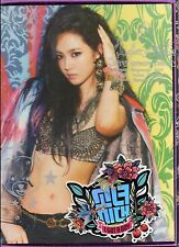 Girls Generation (SNSD) I Got A Boy Yuri Ver. KOREA EDITION Sealed NEW