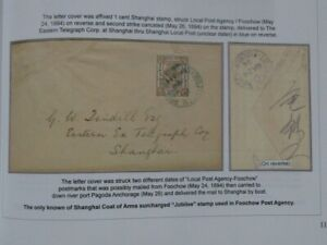 Nystamps China Shanghai LP Foochow 福州 agency only known Jubilee cover Ex F Wang