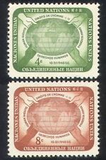 UN/United Nations 1958 Human Rights/Hands/World/Animation 2v set (n39007)