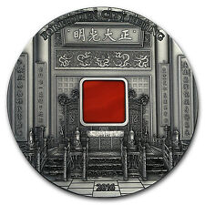 2016 Palau 5 oz Silver Forbidden City Beijing - SKU #117677