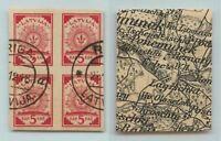 Latvia 1918 SC 1 used block of 4 map black and white . rta5608
