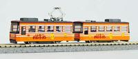 Kato 14-501-2 Streetcar (Tram) Chicken Ramen Train (Pocket Line) (N scale) MWM