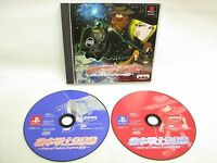 PS1 MATSUMOTO REIJI 999 Story of Galaxy No Instruction bbn Playstation p1