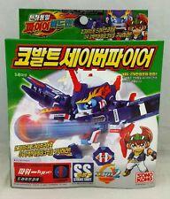Battle B-DAMAN Zero2 System : 'Cobalt Saber Fire' by Takara & Sonokong
