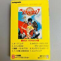 Rare XANADU vs YS MSX version Game Music Soundtrack Retro NES Cassette Tape