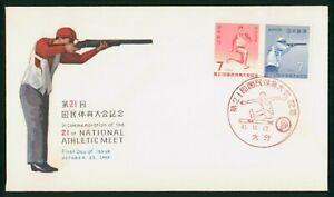 Mayfairstamps Japan 1966 National Athletic Meet First Day Cover wwo1253