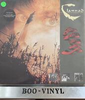"CLANNAD - 12""vinyl LP - PAST AND PRESENT - EX/EX 1989 RCA German Print - PL74074"