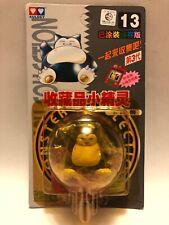 """Pokemon 1999 Tomy Snorlax 2"""" #13 Mini Figure On Card"""