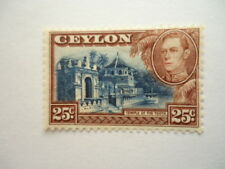 Ceylon KGVI 1938 SG392 25c Deep Blue & Chocolate MM Temple of the Tooth at Kandy