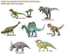 Takara Tomy Ania AL-12,13,14,15,16,17,18 dinosaur Action Figure 7SET from japan