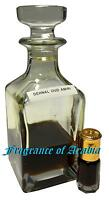 DEHNAL OUDH AMIRI 12ML FLORAL HONEY OUDY PERFUME OIL BY FRAGRANCE OF ARABIA