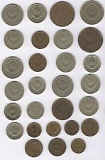 More details for collection of russia kopek coins   european coins   pennies2pounds