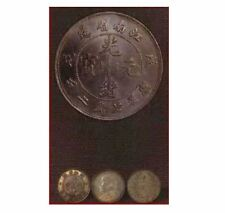 #9U China Silver Coin Authenticity Guide e Book Ebook to tell FAKE on CD or DVD