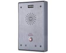 Fanvil i12 SIP Intercom with 1 Year Factory Warranty NOT JUST 30 DAYS~Read My AD