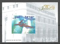 Israel Souvenir Sheet MNH Israel Post Year 2006