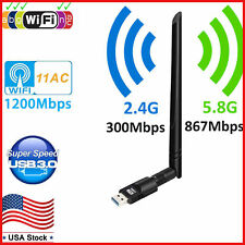 1200Mbps Dual Band 2.4/5Ghz Wireless USB WiFi Network Adapter w/Antenna 802.11AC