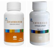 2 Bottles, One Tiens Cordyceps and One Tiens Chitosan Capsule Improve Immunity