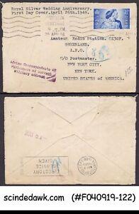 GREAT BRITAIN - 1948 ROYAL SILVER WEDDING ANNIVERSARY FDC