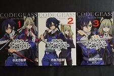 JAPAN Code Geass: Akito the Exiled Novel 1~3 Complete Set