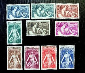 1941 Monaco Stamps SC#B51-B60 Complete Set MVLH/OG CV:$83