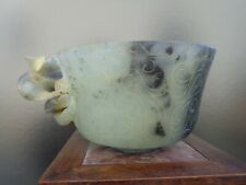 Antique Chinese Celadon Green and Black Jade Chilong Bowl