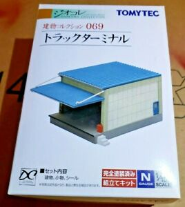 TOMYTEC 1/150 DELIVERY WAREHOUSE KIT, JAPANESE AN IMPORT, GREAT FOR YOUR LAYOUT!