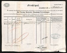 1846-1916 Auguste Baison Brief Frankfurt 1879 über Gastspiel Stadttheater Wien