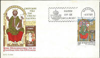 SPD FDC First Day Spain 800 Anniv. Foundation Of Vitoria edifil #2625 1981