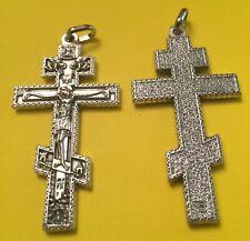 "Auto Car Devotional:  Tall 3-Bar Russian Slav Design Cross Crucifix on 15"" Chain"