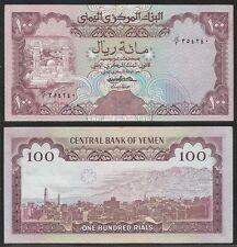 YEMEN ARAB REPUBLIC - 100 Rials 1979 Pick 21 UNC