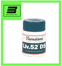 Liv.52 DS, LIV 52 60 Compresse
