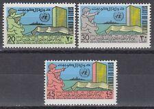Kuwait 1968 ** Mi.411/13 UNO Palästina Palestine Day