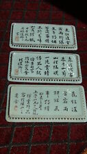 GROUP OF 3 ANTIQUE 19c CHINESE PORCELAIN CALIGRAPHY MINIATURE PLAQUES ,MARKED