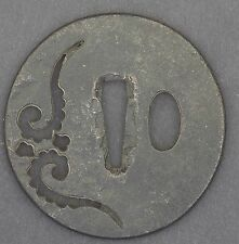 17-19thC ANTIQUE EDO PERIOD JAPANESE SWORDSMITHS IRON TSUBA