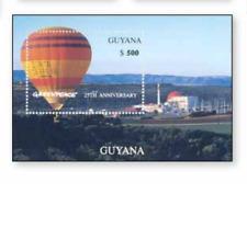 GUY9604BLK Balloons block MNH GUYANA 1996