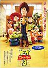 Внешний вид - Toy Story 3 Disney Pixar Mini Movie Poster Japan chirashi C176