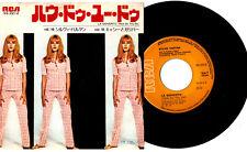 "SYLVIE VARTAN. LA GIOVENTU. In Italiano / Inglese 7"" JAPAN RCA 1972"