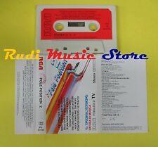 MC POLE POSITION 2 compilation PAT BENATAR CREATURES SYLVESTER no cd lp dvd vhs