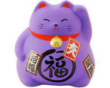 "Japanese 3.5"" Ceramic Lavender Maneki Neko Lucky Cat Coin Bank, Made in Japan"