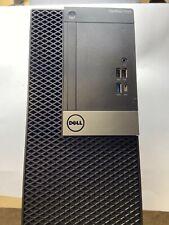 Dell OptiPlex 7050 Tower Desktop (NO CPU NO RAM NO GPU) Grade B