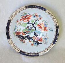 Antique Losol Ware Shanghai Pattern Salad Bowl by Keeling & Co. Burslem Staffs.