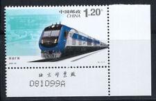 Cina 2006 Mi. 3816 Nuovo ** 100% 1.20 Y, Treno