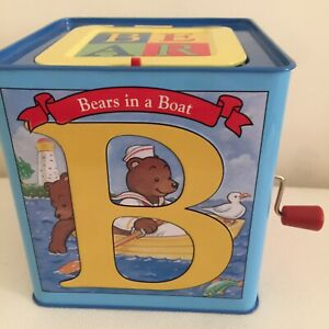 2010 Schylling Musical Jack In A Box Teddy In A Box Bear In A Box Edition VGC